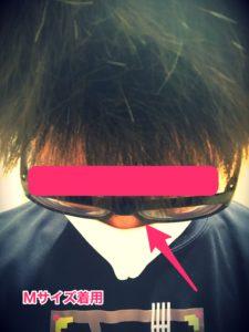エアリズムマスクMサイズ上から撮影画像