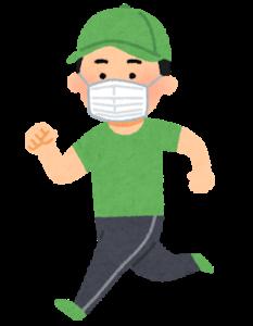 マスクをしてジョギングする人のイラスト