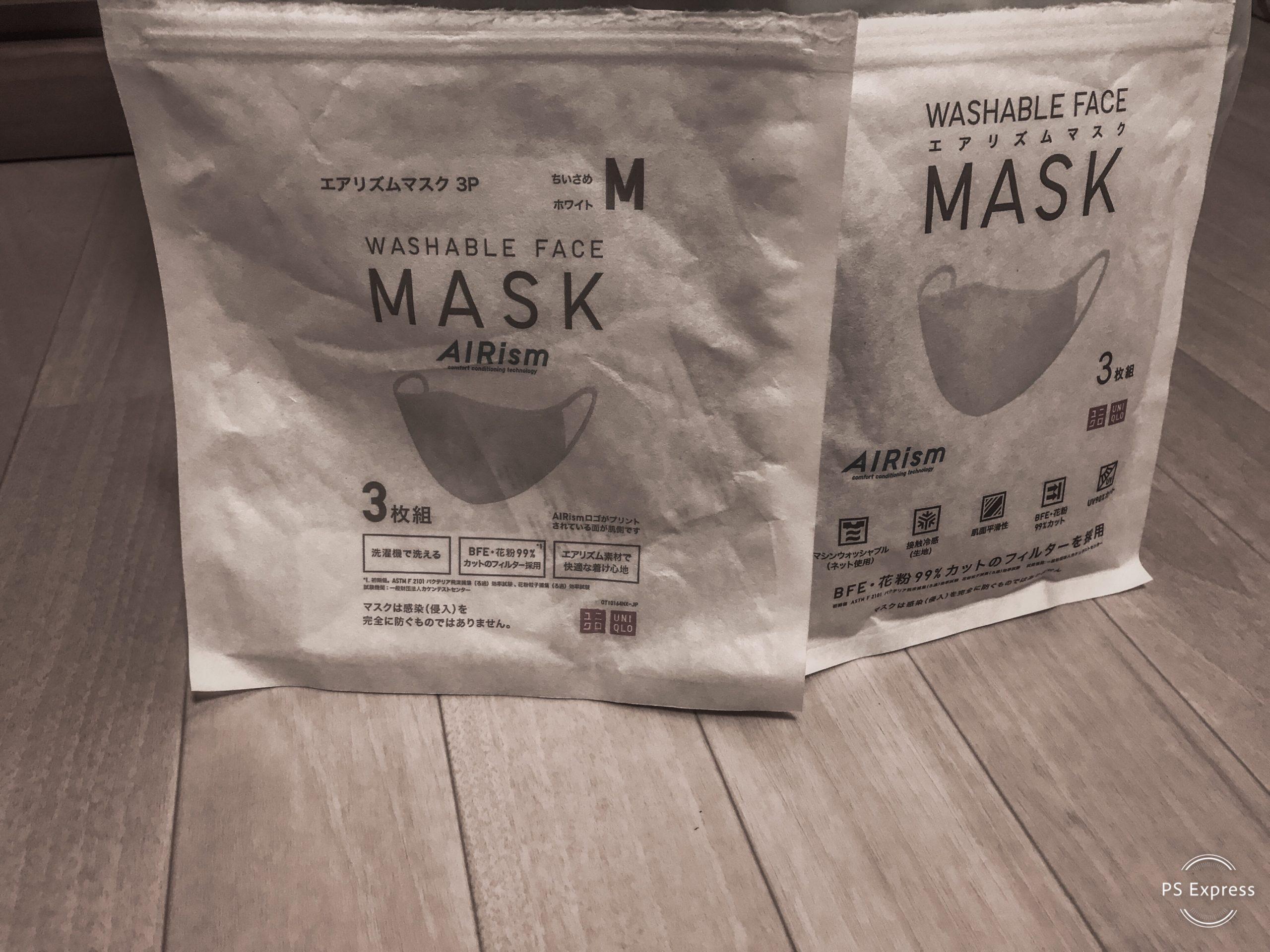 エアリズムマスク新旧比較画像
